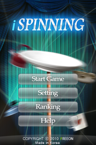 Screenshot iSPINNING