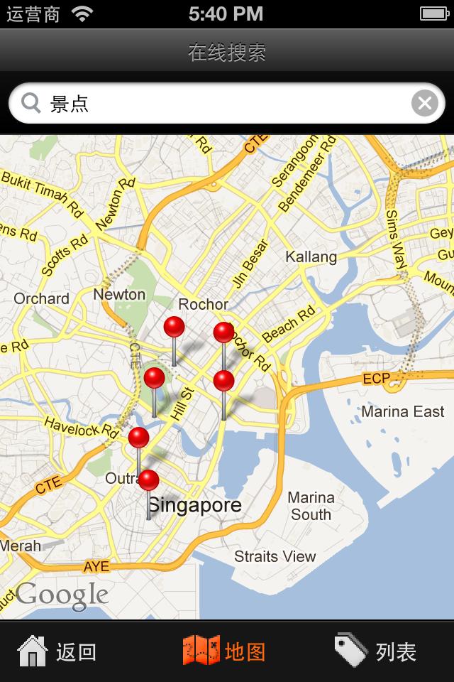 【出游指南】新加坡自由行地图 v6.0.